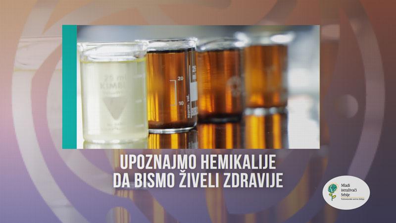 Upoznajmo hemikalije da bismo živeli zdravije