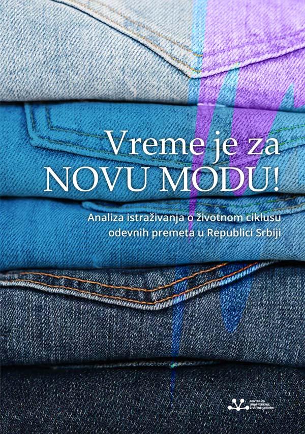 Tekstilni otpad nije u modi!